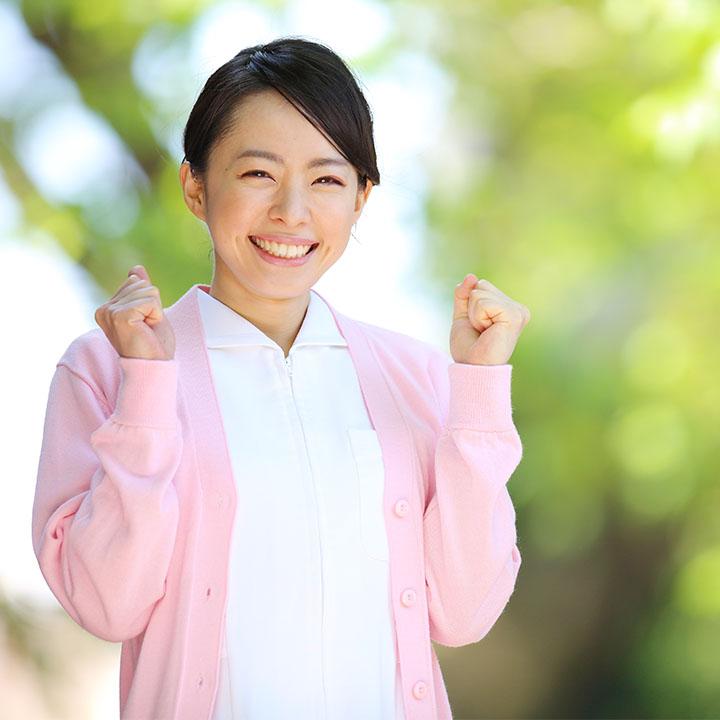 転職エージェント「看護のお仕事」で転職成功!